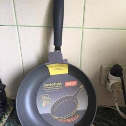 Сковороды и сотейники - Сковорода, 0