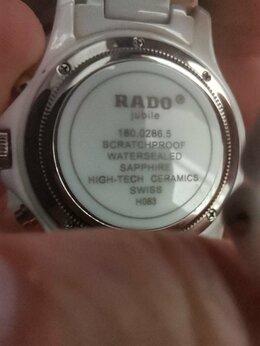 Наручные часы - Часы rado, 0