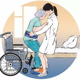 Бытовые услуги - Сиделка в пансионат с проживанием, 0