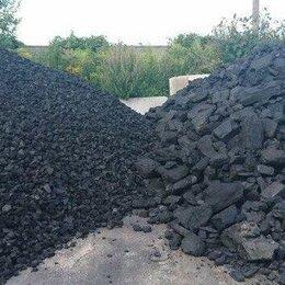 Топливные материалы - Уголь каменный ДПК,  КУЛАК, ОРЕХ., 0