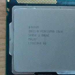 Процессоры (CPU) - Процессор intel Pentium g860, 0