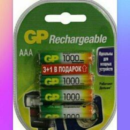 Батарейки - Gp aаa(мизинчиковые) аккумуляторные 4+1, 0