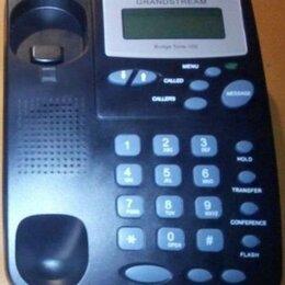 VoIP-оборудование - IP-телефон GrandStream BT-150, только база - 1000, 0