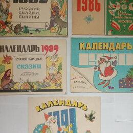 Постеры и календари - Детский перекидной календарь СССР, 0