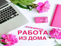 Менеджер - Сотрудники в интернет-магазин товаров…, 0