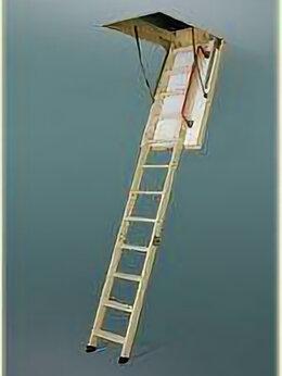 Лестницы и элементы лестниц - Чердачная лестница Fakro LTK 70*120*280 см, 0