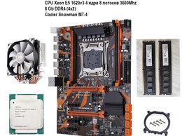 Материнские платы - Комплект Xeon E5-1620v3 + MB x99 + RAM 8 Gb +…, 0