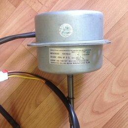 Аксессуары и запчасти - 4681A10030D двигатель вентилятора, 0