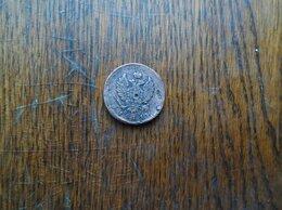 Монеты - монеты, 0
