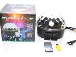 Интерьерная подсветка - Диско шар с пультом и флешкой новые, 0