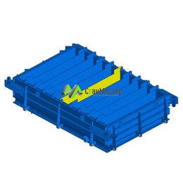 Металлопрокат - Металлоформа для бордюров 150.30.15, 0