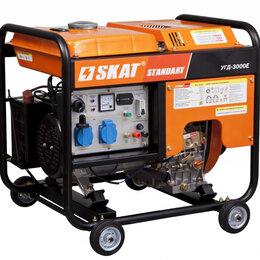 Электрогенераторы и станции - Дизельный генератор 3 кВт СКАТ УГД-3000E, 0