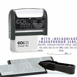Сопутствующие товары - Самонаборный/ая штамп 6/4строк Colop Printer…, 0