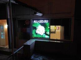 Уличное освещение - Светодиодный экран уличный 101*101см, 0