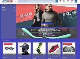 Интернет-магазин - Интернет магазин спортивной одежды и обуви, 0