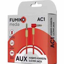 Кабели и разъемы - Аудиокабель AUX FUMIKO AC1 Jack 3.5 мм красный 1 м, 0