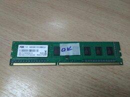 Модули памяти - RAM Foxline DDR3 1024/10600/1333, 0