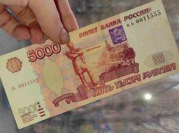 Банкноты - Купюра 5тр красивый номер: аь0011555, 1997г, 0