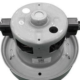 Аксессуары и запчасти - Двигатель VC07223W пылесоса 2000W, 0