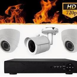 Камеры видеонаблюдения - Готовые комплекты видеонаблюдения, 0