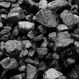 Топливные материалы - Уголь дом и дпк навалом с доставкой, 0