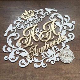 Свадебные украшения - Свадебный семейный герб монограмма вензель, 0