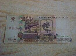 Банкноты - Банкнота номиналом 1000 рублей 1995 года, 0