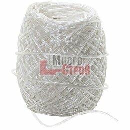 Упаковочные материалы - Шпагат полипропиленовый, 100 м, 1600 текс, 60 кгс// Россия, 0