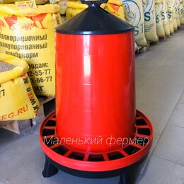 Товары для сельскохозяйственных животных - Кормушка бункерная 28 кг, 0