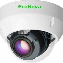 Дополнительное оборудование и аксессуары - Камера видеонаблюдения Econova 0378, 0