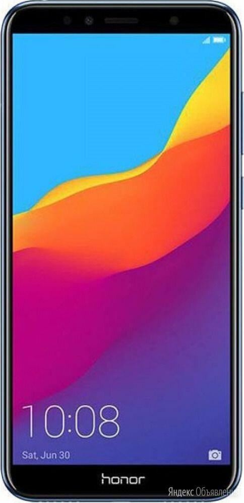 Смартфон Honor 7A 2/16GB Blue RUS по цене 5990₽ - Мобильные телефоны, фото 0