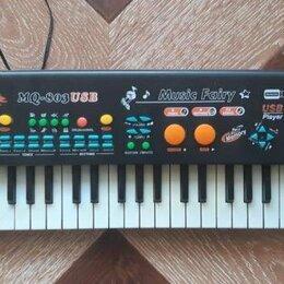 Детские музыкальные инструменты - Детский синтезатор MQ-803 USB, 0