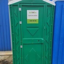 Биотуалеты - Мобильная туалетная кабина СтандартPRO, биотуалет, 0