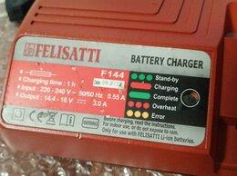 Аккумуляторы и зарядные устройства - АВ78, Зарядное устройство Felisatti F144, 0