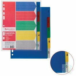 Расходные материалы - Разделитель А5 цифровой 1-5 BRAUBERG, пластиковый, 5 листов, оглавление, цветной, 0