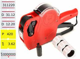 Принтеры чеков, этикеток, штрих-кодов - Этикет-пистолет MX-5500 eos (комплект), 0