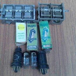 Радиодетали и электронные компоненты - Радиолампы , 0