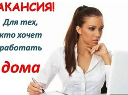 Менеджер - Менеджер обработки и оформления заявок, 0