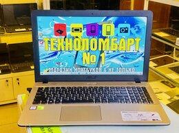 Ноутбуки - Золотой Asus VivoBook i3-6006/GF 920mх и Другие, 0