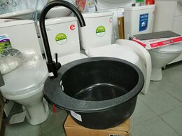 Кухонные мойки - Мойка кухонная каменная (гранит) черная, 0