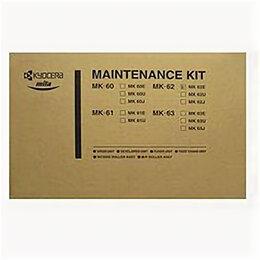 Аксессуары для принтеров и МФУ - MK-62 Комплект для обслуживания KYOCERA-MITA, 0