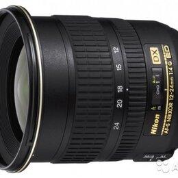 Объективы - Продам Nikon AF-S DX 12-24mm F4.0 G IF-ED Nikkor, 0