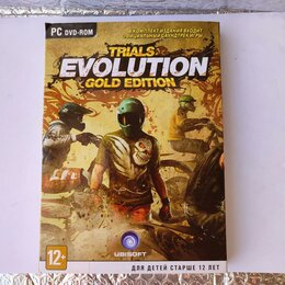 Игры для приставок и ПК - Лицензионная Игра для компьютера PC Trial Evolution, 0