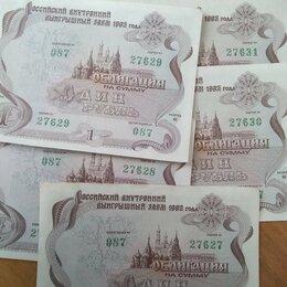 """Билеты - Билеты """"российский внутренний выигрышный займ 1992, 0"""