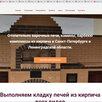 Создание сайтов под ключ - IT, интернет и реклама, фото 11