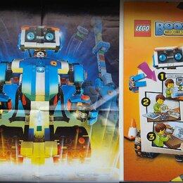 Конструкторы - Lego Boost, 0
