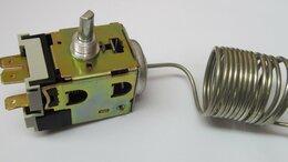 Аксессуары и запчасти - Термостат ТАМ-145 (1.3), Китай, 0