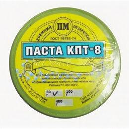 Термопаста - Термопаста КПТ-8 _ 50гр , 0