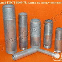 Водопроводные трубы и фитинги - Сгон ГОСТ 8969-75, 0