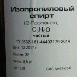 Дезинфицирующие средства - Изопропиловый спирт, 0